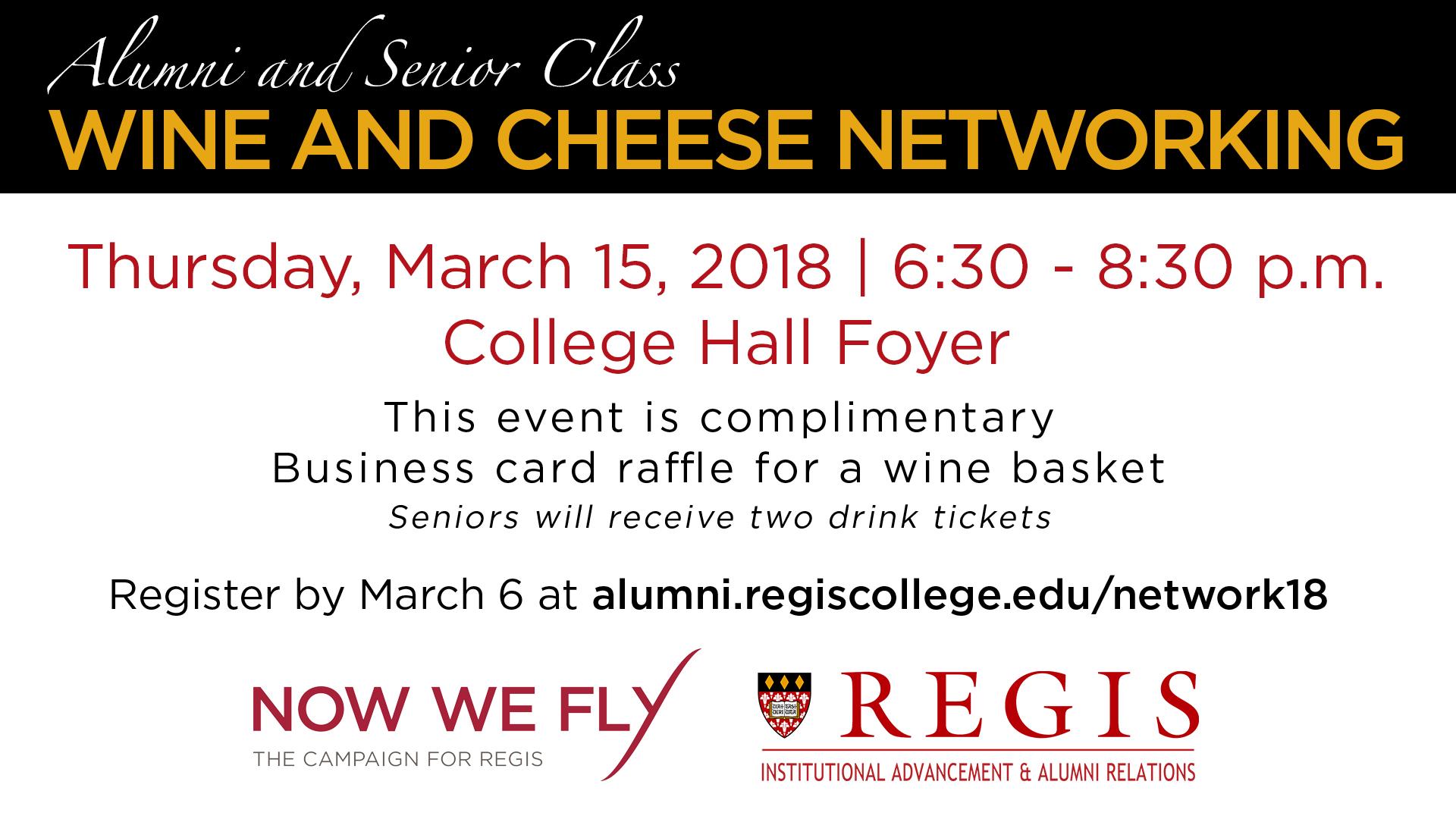 Alumni + Senior - wine and cheese networking18