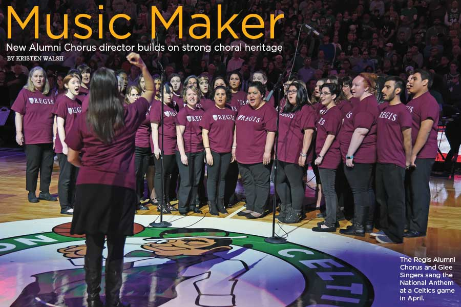 Music Maker cover